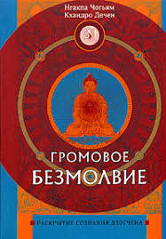http://images.vfl.ru/ii/1514417178/6baf1683/19940637_m.jpg