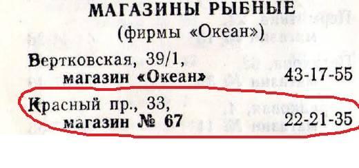 http://images.vfl.ru/ii/1514457236/bf9b4598/19944256_m.jpg