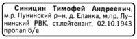 http://images.vfl.ru/ii/1514474066/9c8eec3b/19947541_s.png