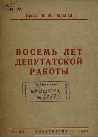 http://images.vfl.ru/ii/1514476786/9afc774e/19947932_m.png
