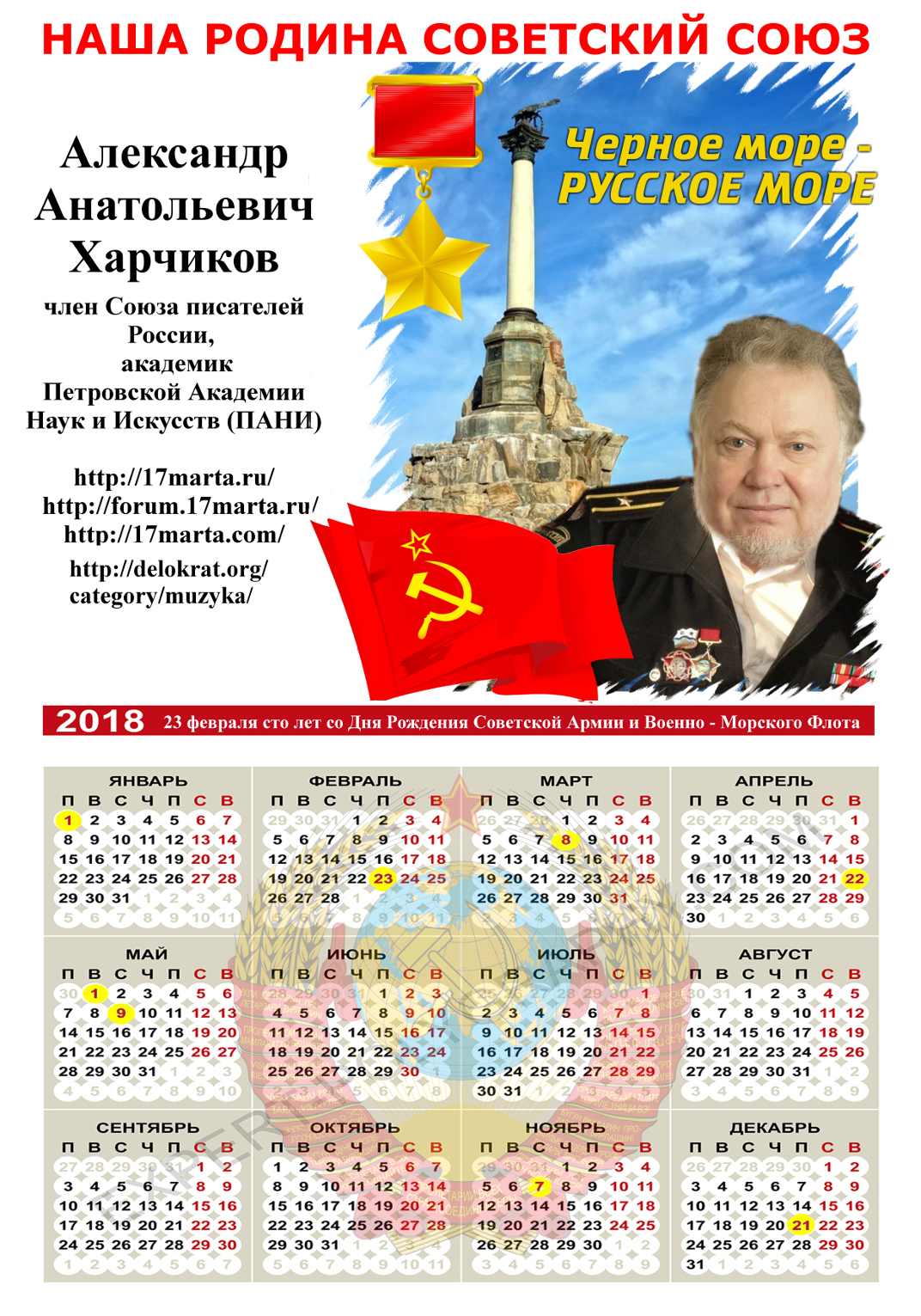 https://images.vfl.ru/ii/1514480587/19e3988e/19948662.jpg