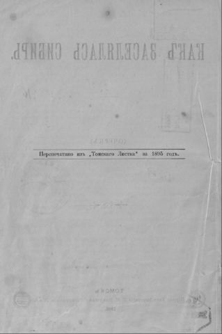 http://images.vfl.ru/ii/1514482996/fbd4cfd6/19949115_m.png