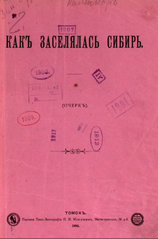 http://images.vfl.ru/ii/1514482997/620e23ae/19949117_m.png