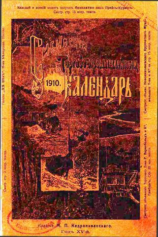 http://images.vfl.ru/ii/1514624018/02613c6a/19964348_m.jpg