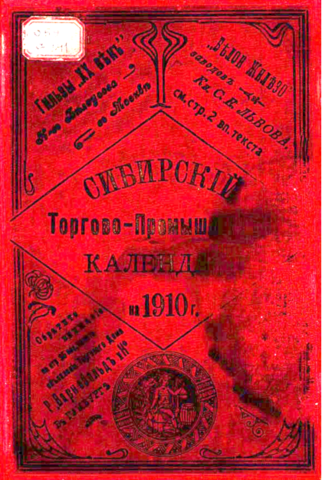 http://images.vfl.ru/ii/1514624018/425280ae/19964349_m.png