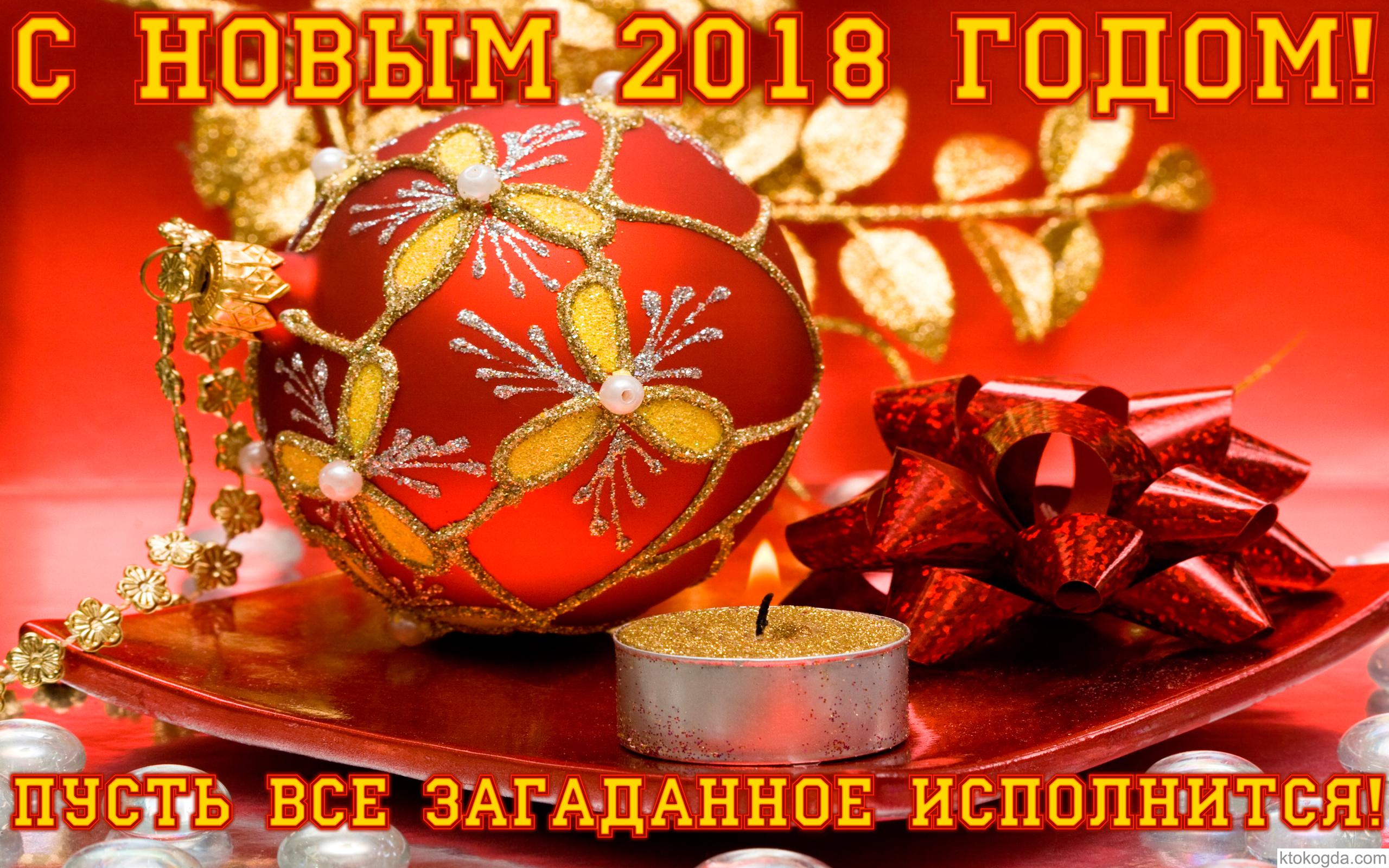 https://images.vfl.ru/ii/1514652070/cec409ef/19968454.jpg