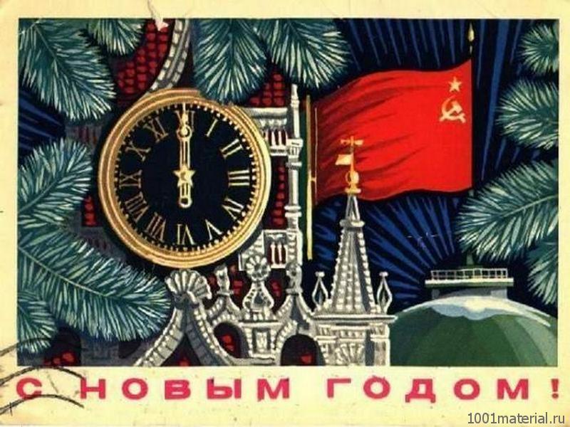 https://images.vfl.ru/ii/1514652179/9a19c5fc/19968479.jpg