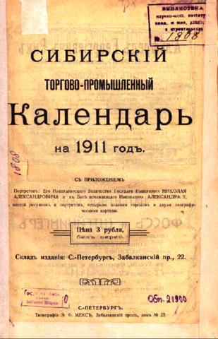 http://images.vfl.ru/ii/1514652585/0637adac/19968552_m.png