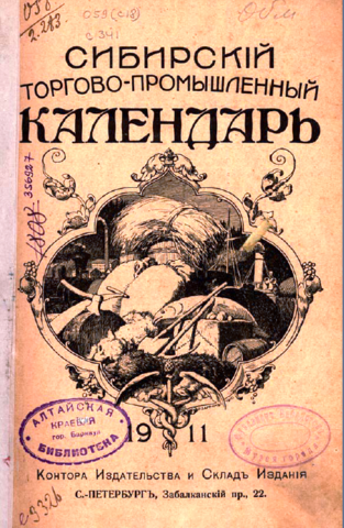 http://images.vfl.ru/ii/1514652586/0ad0983c/19968555_m.png