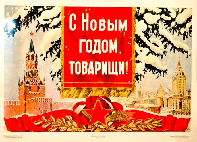 https://images.vfl.ru/ii/1514654325/72432896/19969003.jpg