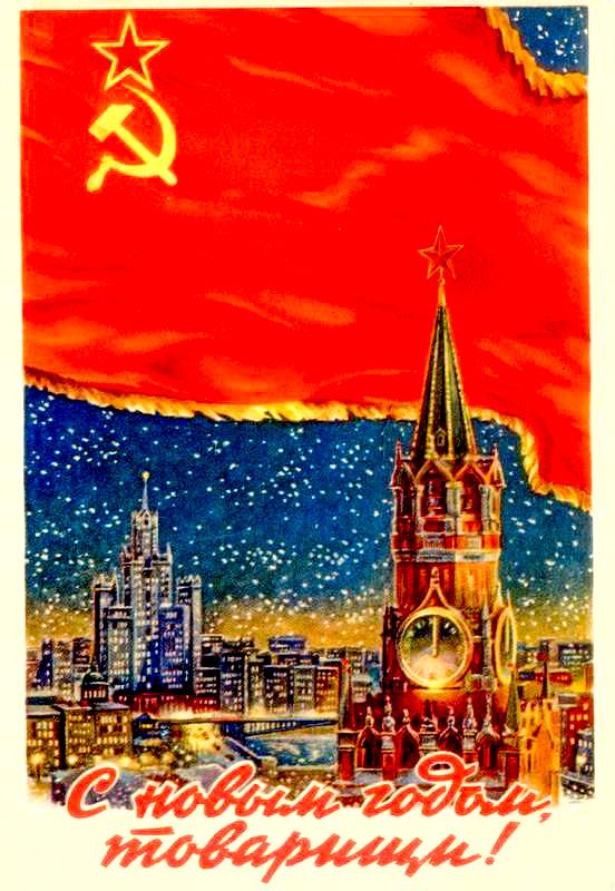https://images.vfl.ru/ii/1514654372/7d87d9b3/19969010.jpg