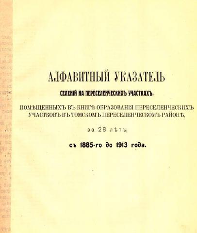 http://images.vfl.ru/ii/1514906369/2cda2013/19993700_m.jpg
