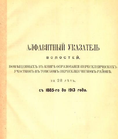 http://images.vfl.ru/ii/1514906369/4e143e7a/19993701_m.jpg