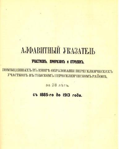 http://images.vfl.ru/ii/1514906369/6f7901a8/19993699_m.jpg