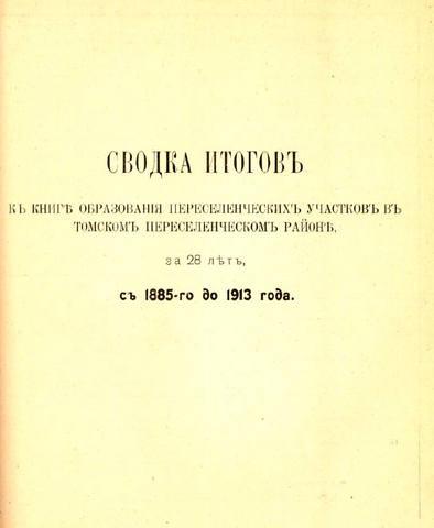 http://images.vfl.ru/ii/1514906369/798a72c1/19993698_m.jpg