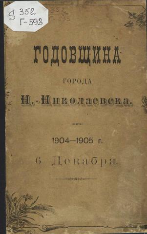 http://images.vfl.ru/ii/1514907578/c330c76b/19993945_m.jpg