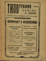 http://images.vfl.ru/ii/1514993324/b3998938/20004604_s.jpg