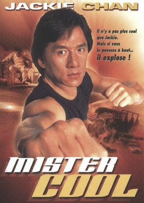 Хештег jackie_chan на ChinTai AsiaMania Форум 20018727