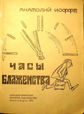 http://images.vfl.ru/ii/1515092346/58e514da/20020475_m.jpg