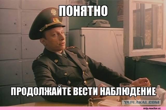 http://images.vfl.ru/ii/1515253488/72a2bc5d/20041406_m.jpg