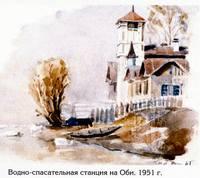 http://images.vfl.ru/ii/1515299941/967f8365/20046504_s.jpg