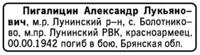 http://images.vfl.ru/ii/1515339491/43181d16/20052607_s.png