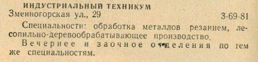 http://images.vfl.ru/ii/1515414652/742664ba/20062497_m.jpg