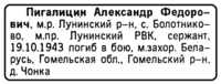 http://images.vfl.ru/ii/1515419094/aac7436e/20063525_s.png