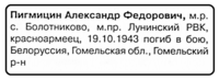 http://images.vfl.ru/ii/1515419159/f72a932c/20063541_s.png