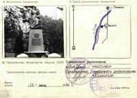 http://images.vfl.ru/ii/1515419299/98ae7616/20063566_s.jpg