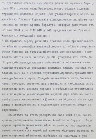 http://images.vfl.ru/ii/1515529066/414fd09b/20080634_m.jpg