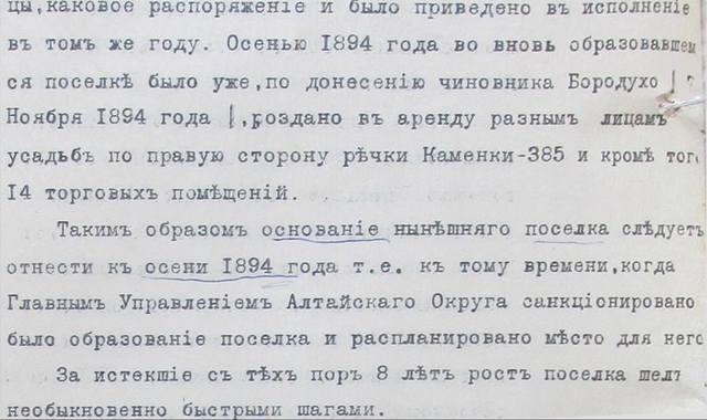 http://images.vfl.ru/ii/1515529066/582230c7/20080635_m.jpg