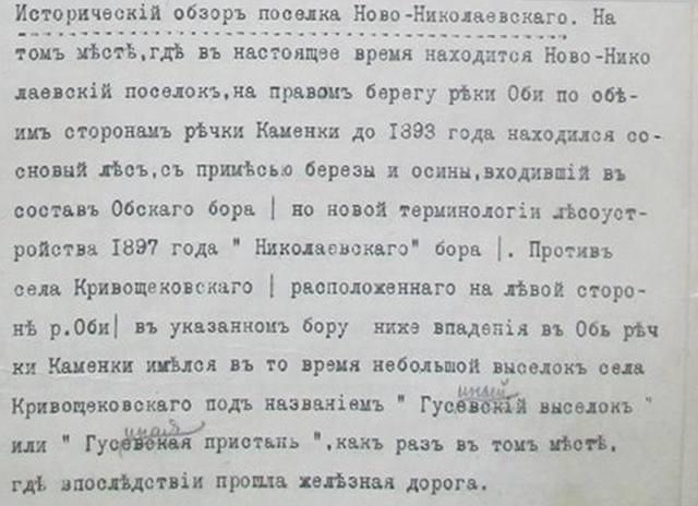 http://images.vfl.ru/ii/1515529066/5f1311a1/20080631_m.jpg