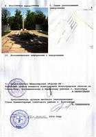 http://images.vfl.ru/ii/1515597763/79fb5c89/20089750_s.jpg