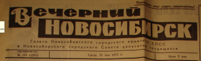 http://images.vfl.ru/ii/1515673033/a4049511/20102320_m.png