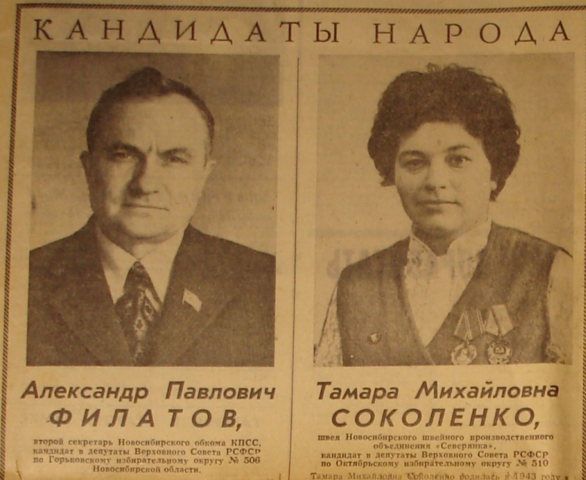 http://images.vfl.ru/ii/1515673035/50bc0522/20102321_m.png