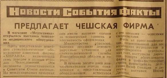 http://images.vfl.ru/ii/1515673699/ff513f35/20102457_m.png