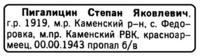 http://images.vfl.ru/ii/1515684027/d600c4b9/20105084_s.png