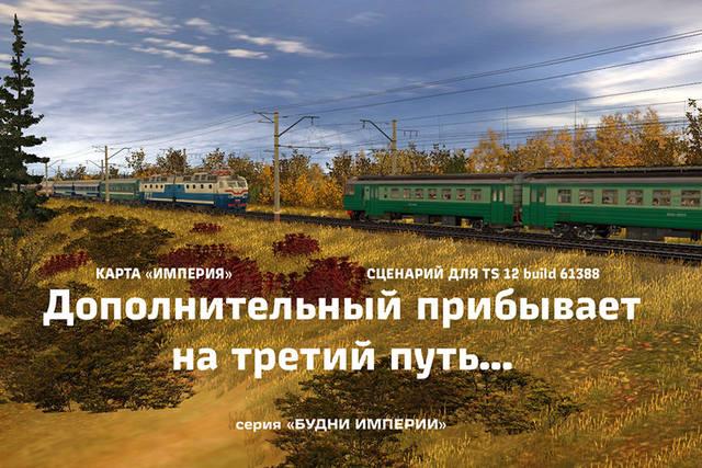 http://images.vfl.ru/ii/1515776032/1e2e2f50/20123177_m.jpg