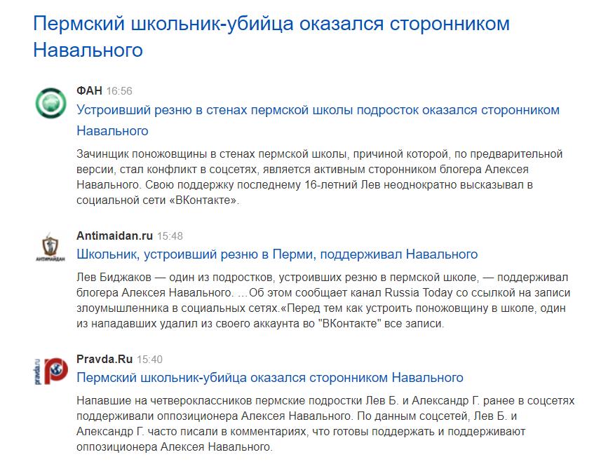 https://images.vfl.ru/ii/1516025103/cfbb84a5/20159720.png