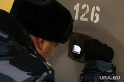 http://images.vfl.ru/ii/1516722287/56687b2f/20277457_m.jpg