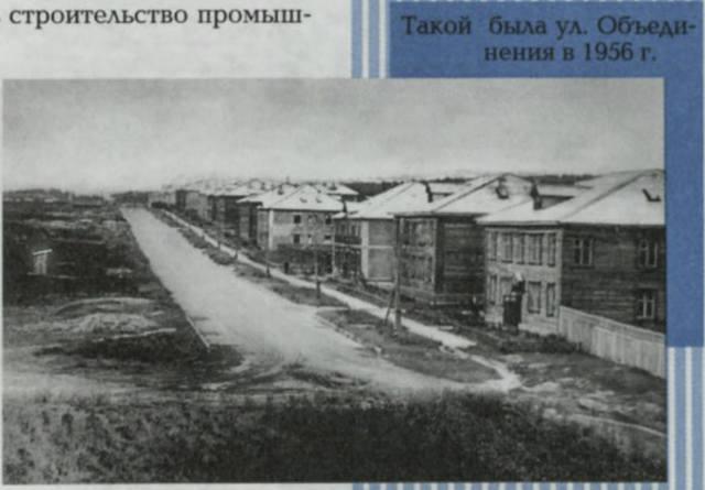 http://images.vfl.ru/ii/1516788072/0f811ddf/20286564_m.jpg