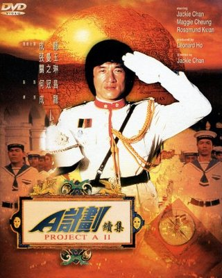Хештег jackie_chan на ChinTai AsiaMania Форум 20293825