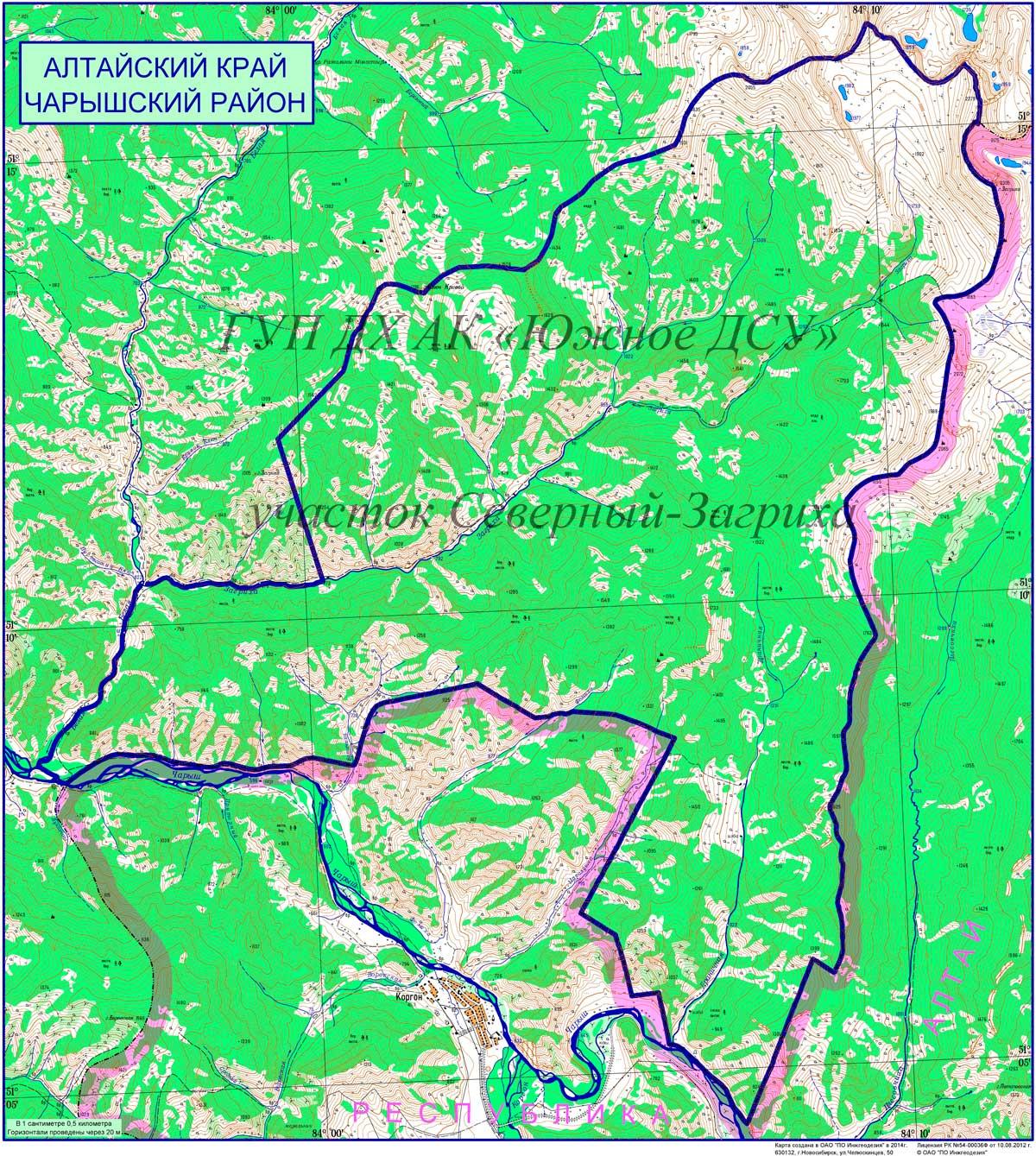 Участок Северный-Загриха