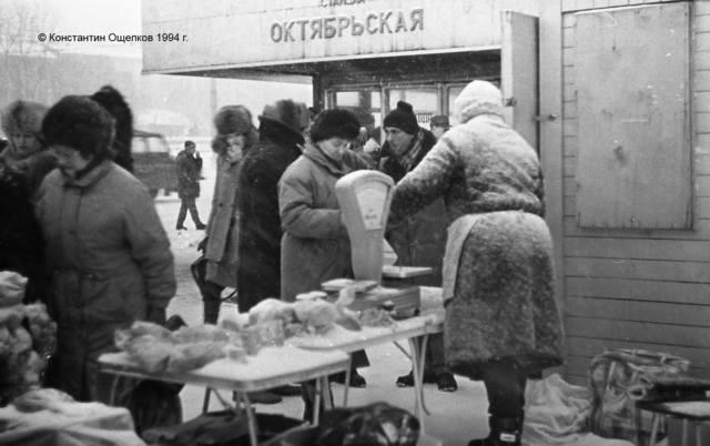 http://images.vfl.ru/ii/1516937616/d9ae1d09/20312062_m.jpg