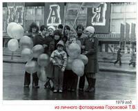 http://images.vfl.ru/ii/1517143961/b255332b/20341987_s.jpg