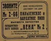http://images.vfl.ru/ii/1517147178/69ba7206/20342812_s.jpg