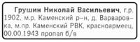 http://images.vfl.ru/ii/1517152059/788b1296/20344291_s.png