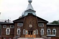 http://images.vfl.ru/ii/1517164552/20ca697c/20347574_s.jpg