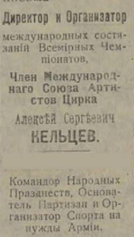 http://images.vfl.ru/ii/1517232523/9a1152bd/20357171_m.jpg